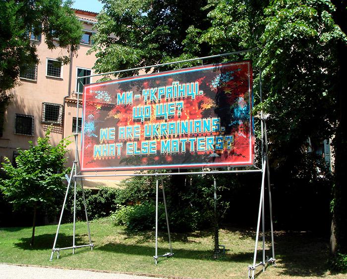 Titchner Billboard Venice